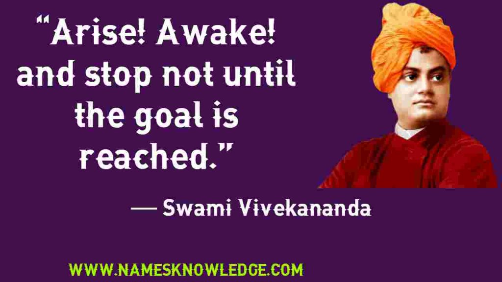 """Arise! Awake! and stop not until the goal is reached."""