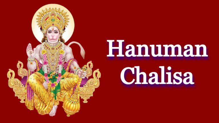 Hanuman Chalisa in English Lyrics