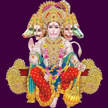 Shri Hanuman Bisa Lyrics